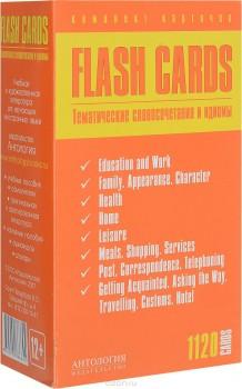 Flash Cards. Тематические словосочетания и идиомы. Комплект из 1120 карточек