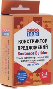 Play English Конструктор предложений. Учимся составлять различные типы английских предложений (набор из 108 карточек)